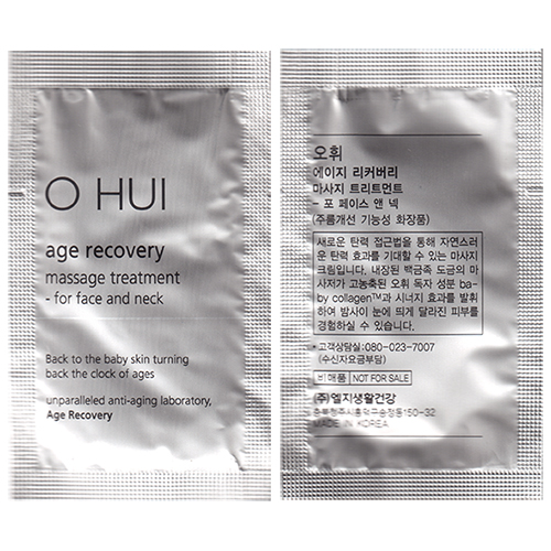 O HUI Age Recovery Massage Treatment For Face And Neck
