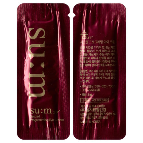 Su:m37 Secret Programming Eye Cream