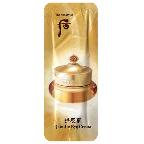 The History of Whoo Qi & Jin Eye Cream